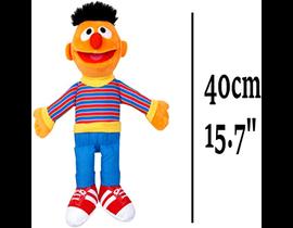 EPI PELUCHE 40 CM